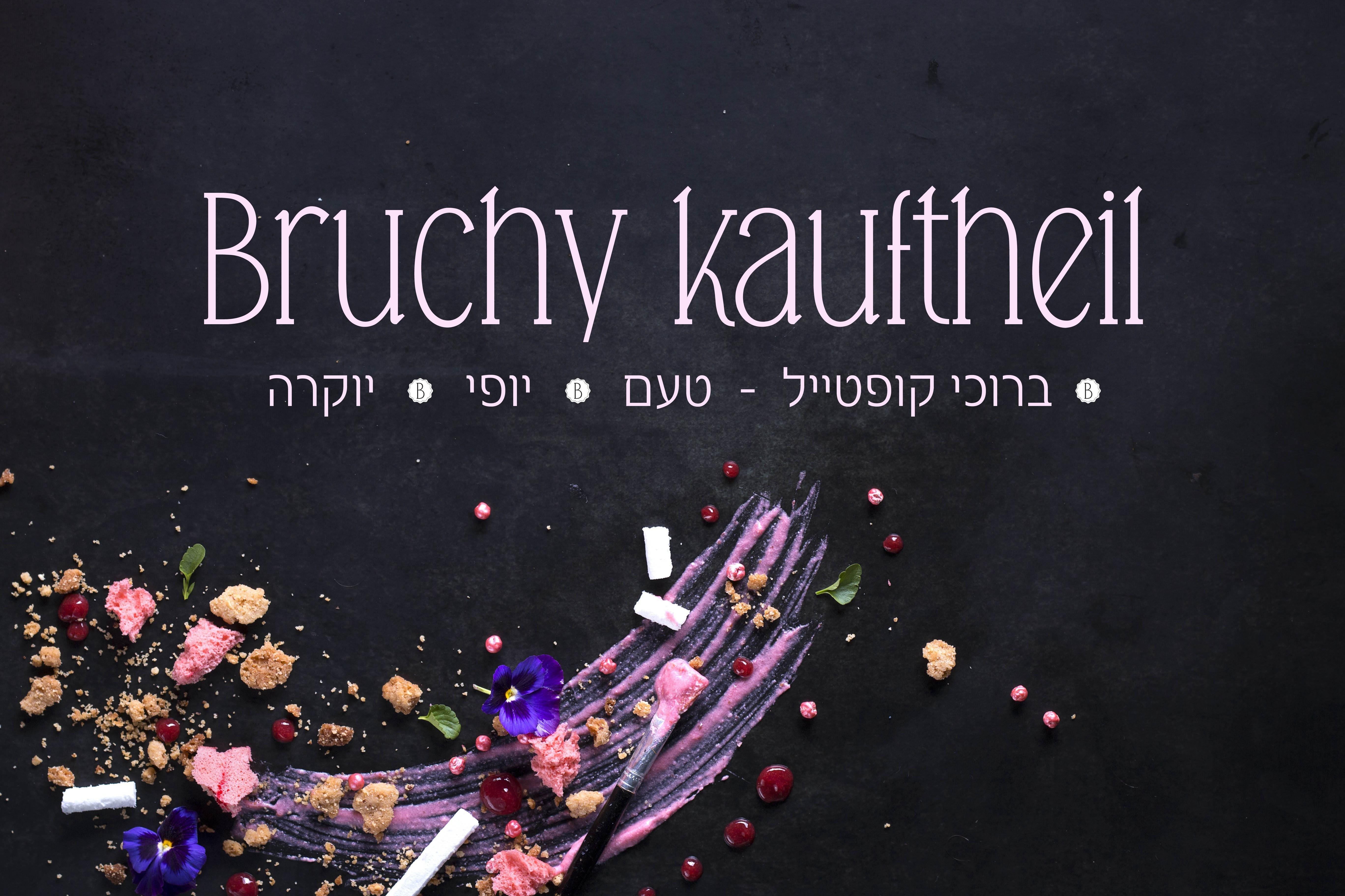 logo bruchi