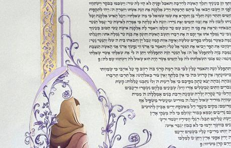 תפילה ואומנות