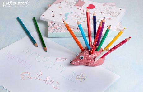 מעמד לעפרונות בצורת קיפוד
